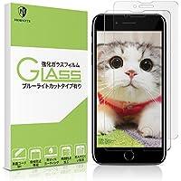 MORNTTE【2枚セット】対応機種iPhone8 / iPhone7強化ガラス液晶保護 ガラスフィルム 【業界最高硬度9H /3D Touch対応 /飛散防止/耐衝撃 /気泡レス/ 指紋防止】超薄0.33mm アイフォン7アイフォン8 強化ガラスフィルム (4.7インチ用)