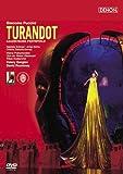 プッチーニ:歌劇《トゥーランドット》ザルツブルグ音楽祭2002年 [DVD]