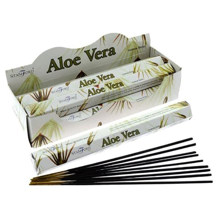 維持排除お茶Stamford Incense Sticks - Refreshing