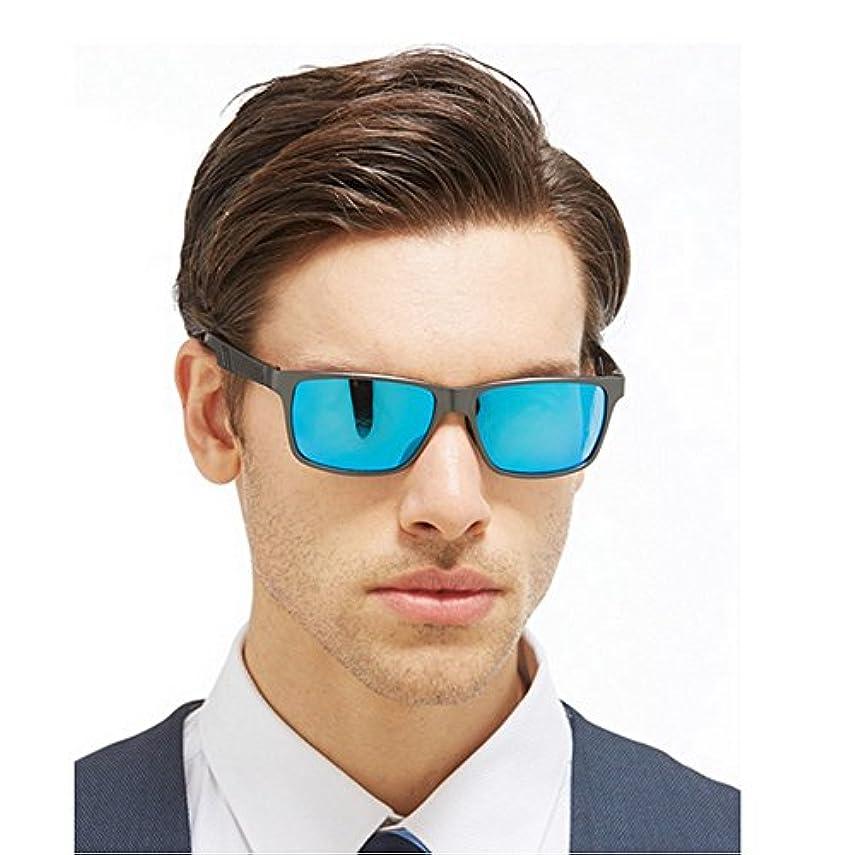 自宅で選択する民主主義mincl/グラスサングラス 四角 メタルフレーム 男女サングラス 偏光サングラス