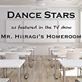 Dance Stars (As Featured in the TV Show