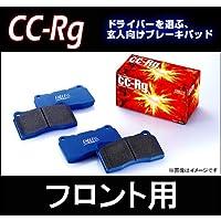 ENDLESS CCRg フロントブレーキパッド ロードスターユーノスロードスター ND5RC H27.5~ 品番EP508