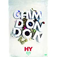 HY CHIMDONDON [DVD]