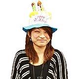 Patymo バースデーハット birthday hat