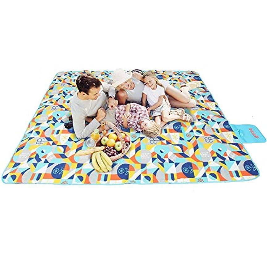 しばしばようこそクラックレジャーシートピクニックマット ポータブルピクニックブランケット200x200cm 3層複合防水ビーチマットキャンプハイキングサンドパッド (Color : Multi-colored)