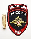 実物 ロシア 警察 内務省 刺繍 ワッペン パッチ エンブレム ミリタリー アウターウェアのワンポイントとして!