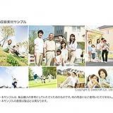 素材辞典 Vol.201 ファミリー~爽やか三世代編
