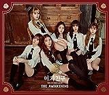 4thミニアルバム - The Awakening (韓国盤) Knight Version/