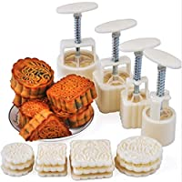 16個月餅ケーキフォンダントクッキー金型12個の花びらテンプレート4個ムーンケーキ金型丸型スクエアベーキングツール