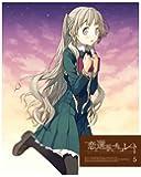恋と選挙とチョコレート 5(完全生産限定版) [Blu-ray]