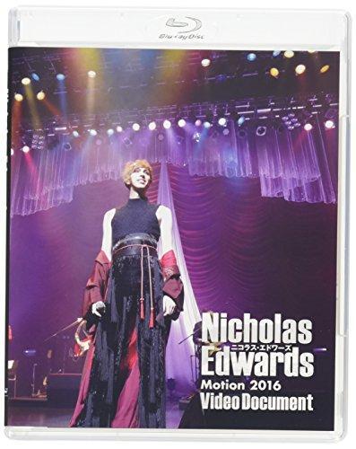 Nicholas Edwards MOTION 2016 Video Document Blu-ray