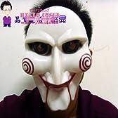 コスプレ小物・道具 ホラーマスク SAW -ソウ-マスク/覆面/仮面  仮装舞踏会/ 学園祭/イベント/ハロウィーンに