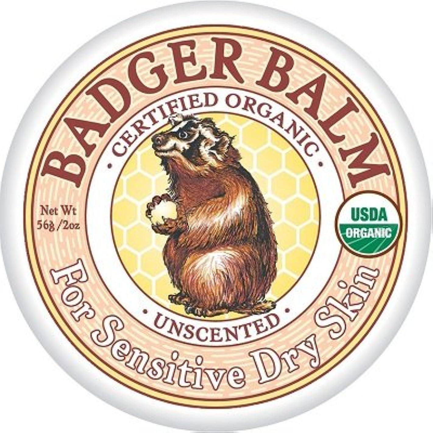 比喩忘れる尊厳Badger バジャー ヒーリングバーム (無香料)56g【海外直送品】【並行輸入品】