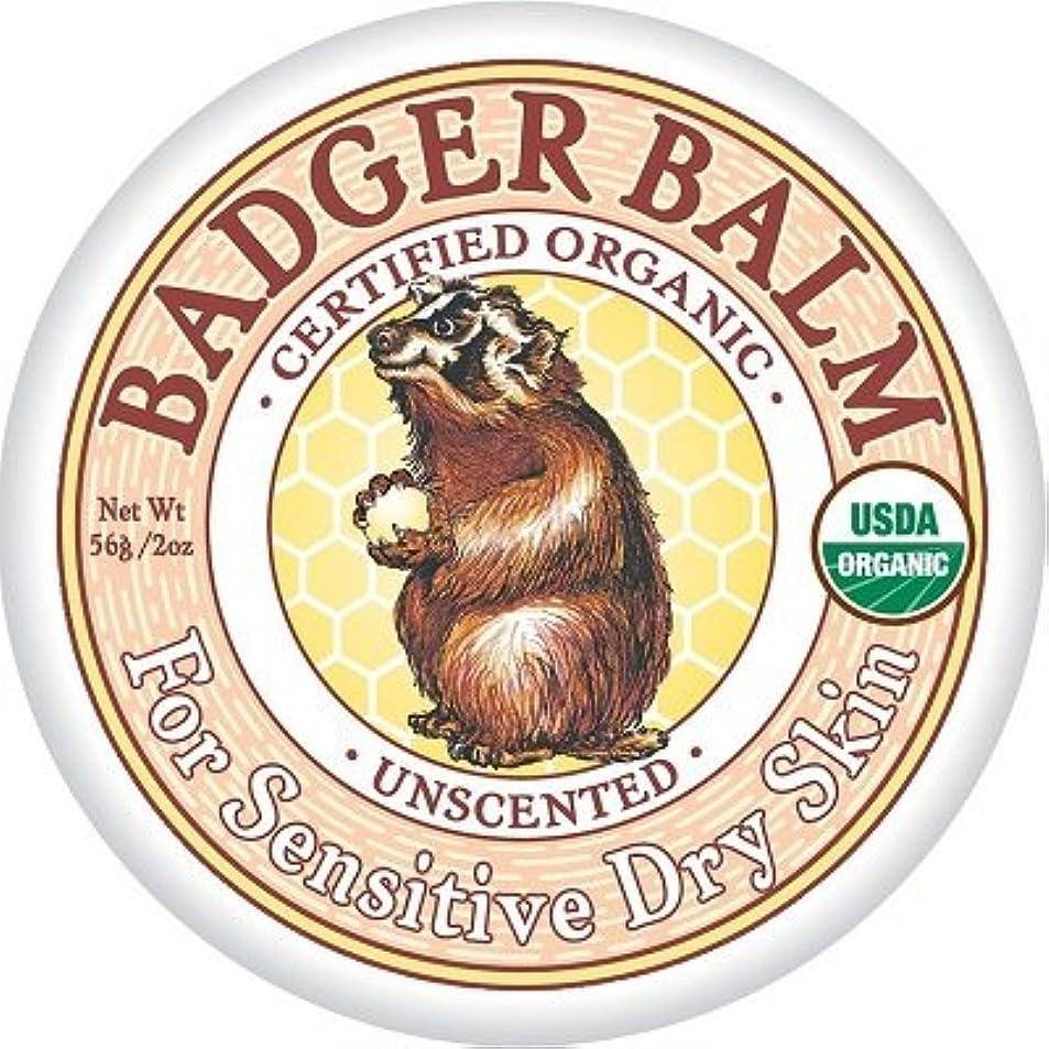 葉を拾うウィンク風変わりなBadger バジャー ヒーリングバーム (無香料)56g【海外直送品】【並行輸入品】