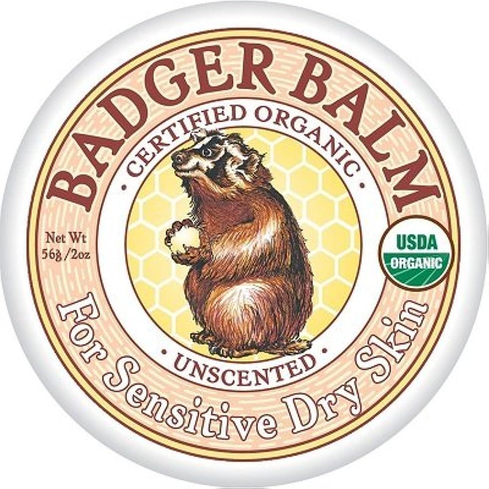 熟読するロゴ幾何学Badger バジャー ヒーリングバーム (無香料)56g【海外直送品】【並行輸入品】