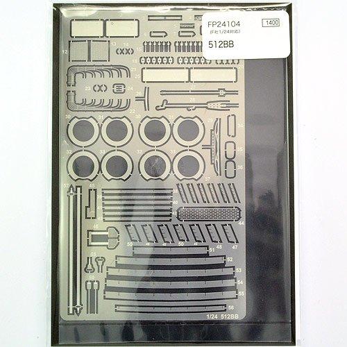 【STUDIO27/スタジオ27】1/24 フェラーリ 512BB グレードアップパーツ