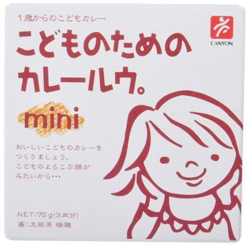 (A)(全国送料無料‐6箱セット) こどものためのカレールウ。Mini 75g×6箱セット ≪代引不可≫≪他の商品と混載不可≫
