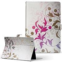 igcase Qua tab 01 au kyocera 京セラ キュア タブ タブレット 手帳型 タブレットケース タブレットカバー カバー レザー ケース 手帳タイプ フリップ ダイアリー 二つ折り 直接貼り付けタイプ 008218 クール 植物 カラフル レインボー