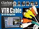 クラリオン/アゼスト AVナビ用VTRケーブル CCA-657-500 互換品 NX609