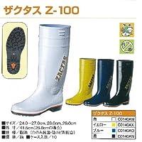 日本製 衛生長靴 ザクタス Z-100 24.0cm