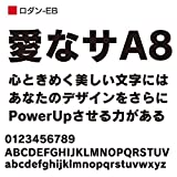 OpenType ロダン Pro-EB for Win [ダウンロード]