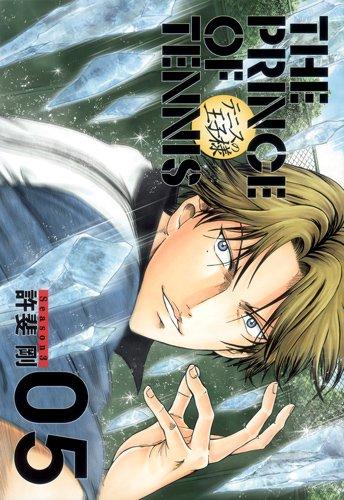 テニスの王子様完全版Season 3 05 (愛蔵版コミックス)