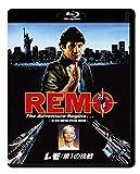 レモ/第1の挑戦 <HDニューマスター・スペシャルエディション> Blu-ray(特典なし) 画像
