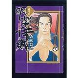 御庭番 明楽伊織 (2) (KADOKAWA CHARGE COMICS 14-2)