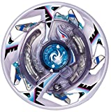 【04当たり】マキシマムガルーダ.7L.Sw 【B-125 ランダムブースター Vol.12】 ベイブレードバースト