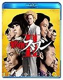 【早期購入特典あり】新宿スワンII(オリジナル名刺セット付き) [Blu-ray]