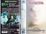 さまよう魂たち【字幕版】 [VHS]