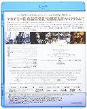 グラディエーター [Blu-ray] 画像
