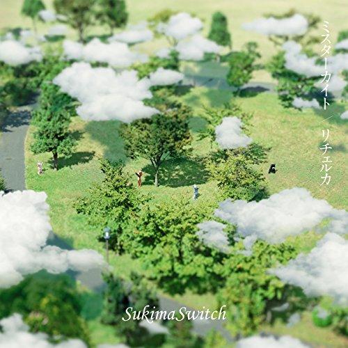 スキマスイッチの名曲人気ランキング30選!【PV視聴あり】の画像