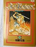 アクトレイザー / 加藤 元浩 のシリーズ情報を見る