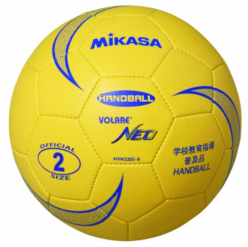 ミカサ ハンドボール 練習球2号 軽量球180g ソフトタイプ 女子用(一般/大学/高校)/中学校用 HVN220S-B