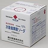 次亜塩素酸ナトリウム12% アサヒラック12% 20kg 食品添加物 除菌・漂白剤