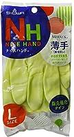【まとめ買いセット】 ビニール 手袋 薄手 ナイスハンド ミュー L グリーン 20双セット 008059