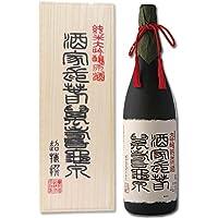【清酒】亀泉酒造 純米大吟醸原酒 酒家長春 1800ml 桐箱入