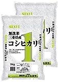 名古屋食糧 三重県産 無洗米 コシヒカリ 10kg (5kg×2)  平成29年産