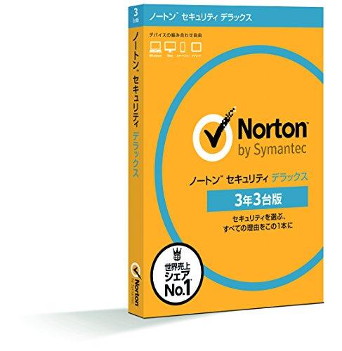ノートン セキュリティ デラックス 3年 3台版 (Windows/Mac/Android/iOS対応) (最新版)をアマゾンで購入