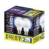 STYLED LED電球 E26口金 2個パック 一般電球 広配光タイプ 6.4W 560lm (昼光色相当・密閉器具対応・電球40W相当) LLDAD6W1P2