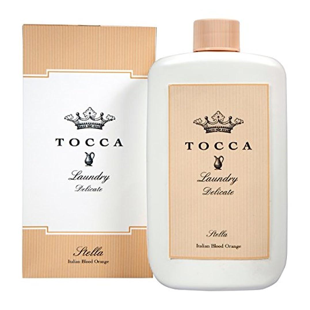 遺伝的便益スポークスマントッカ(TOCCA) ランドリーデリケート ステラの香り 235ml (デリケート素材用洗剤 洗濯用合成洗剤 イタリアンブラッドオレンジが奏でるフレッシュでビターな爽やかさ漂う香り)