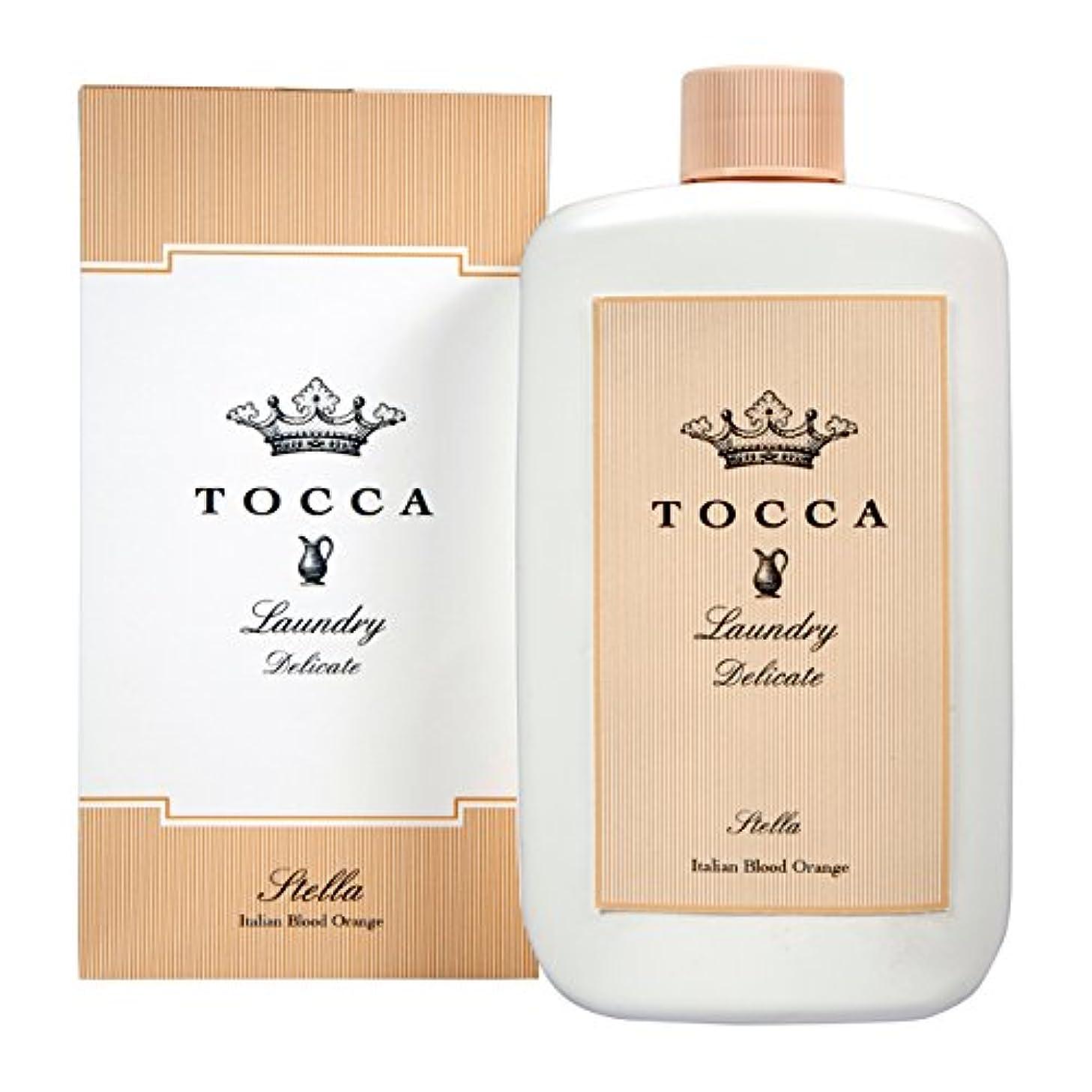 どこにでも懐掃くトッカ(TOCCA) ランドリーデリケート ステラの香り 235ml (デリケート素材用洗剤 洗濯用合成洗剤 イタリアンブラッドオレンジが奏でるフレッシュでビターな爽やかさ漂う香り)