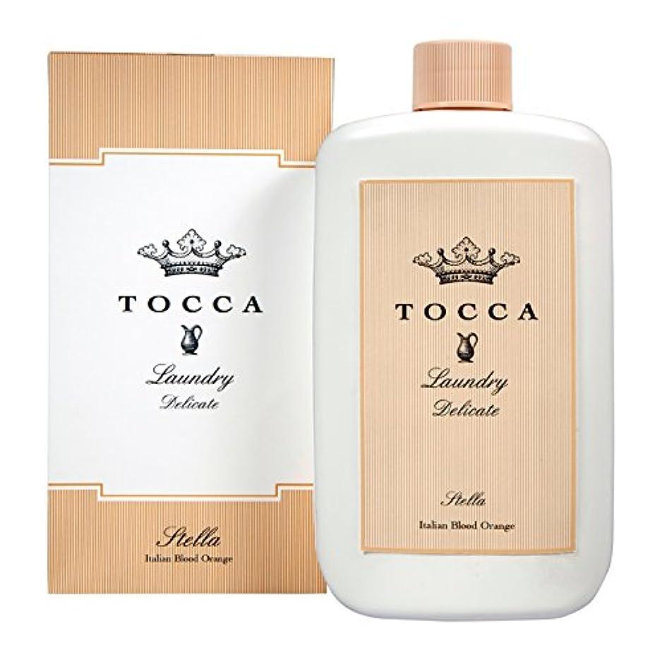 抗議蒸留ハチトッカ(TOCCA) ランドリーデリケート ステラの香り 235ml (デリケート素材用洗剤 洗濯用合成洗剤 イタリアンブラッドオレンジが奏でるフレッシュでビターな爽やかさ漂う香り)