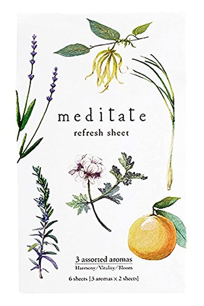 meditate リフレッシュシート アソート6