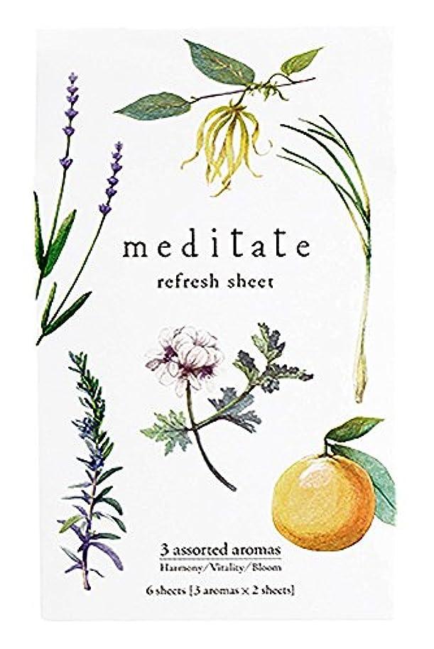 不明瞭実り多い追い付く大香 meditate リフレッシュシート アソート6