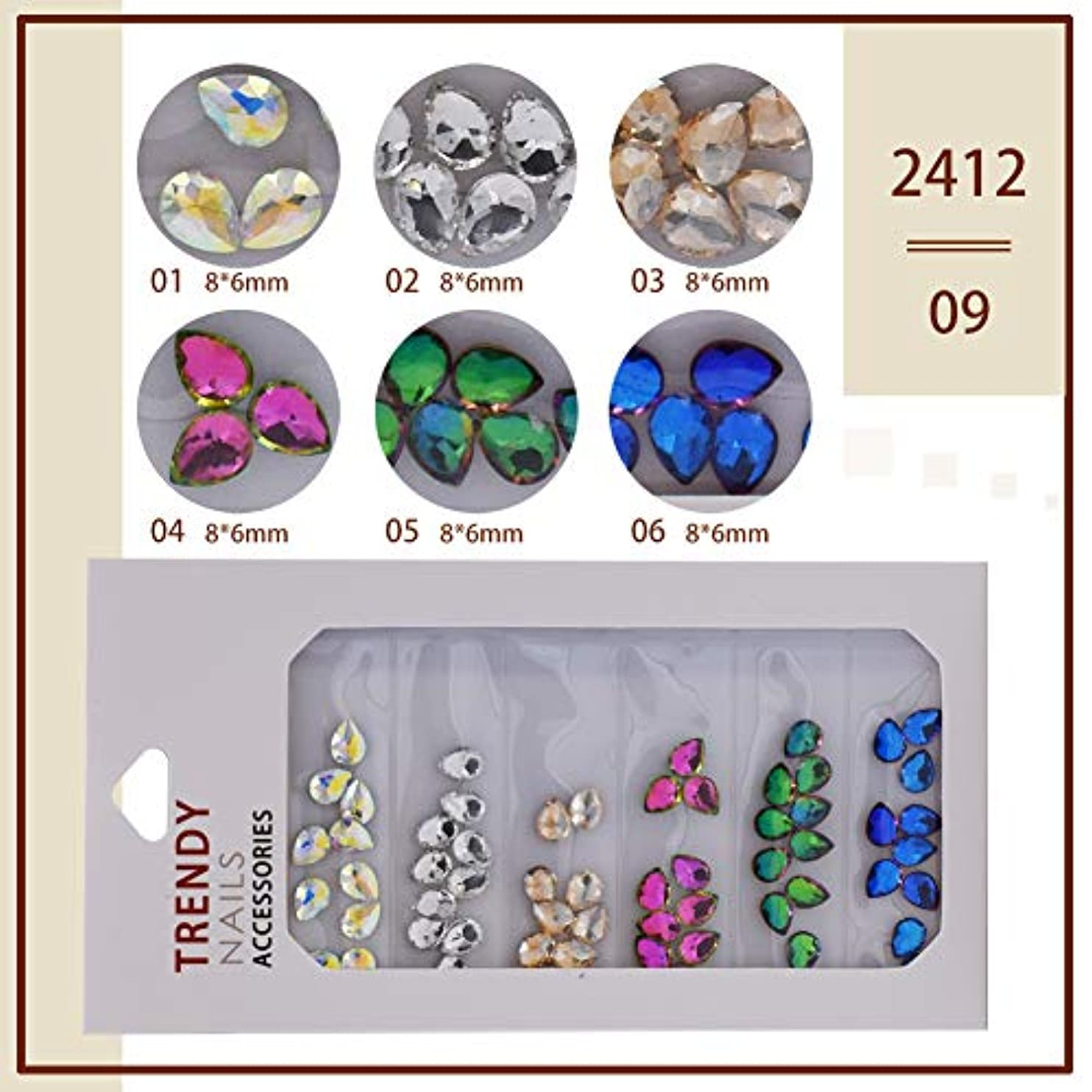 シーボード着実にユニークなメーリンドス 3Dネイルアートデザイン ネイルストーンクリスタルビジューパーツ カラフルネイルパーツ レジン用ジェルネイル プロデコレーション宝石ストーン 6種選択可能 (2412-09)