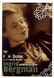 ドル [レンタル落ち] [DVD]