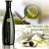 ル・テロワール・ド・マラケシュ 250ml / アトラス・オリーブオイル【安くて美味しいオイルの最高峰】エクストラヴァージン オリーブ オイル