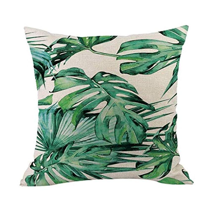 データニンニク忠実にLIFE 高品質クッション熱帯植物ポリエステル枕ソファ投げるパッドセットホーム人格クッション coussin decoratif クッション 椅子